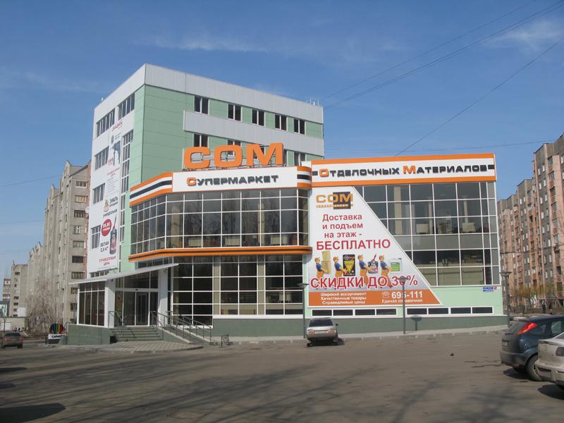 продажа дач в воронежской области с фото